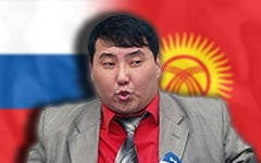 """With Russia demanded $ 100 billion for the """"genocide of the Kyrgyz"""""""