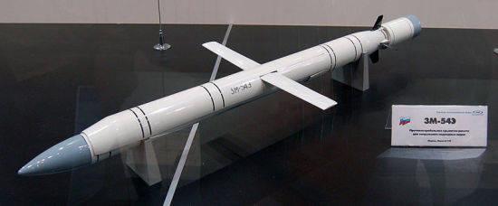 """中国打算购买俄罗斯KR""""俱乐部""""来装备潜艇"""