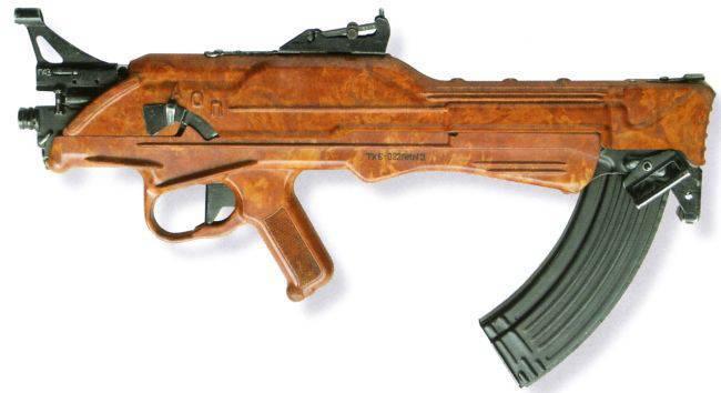 El bullpup fallido a la manera soviética, o la ametralladora Korobov TKB-022