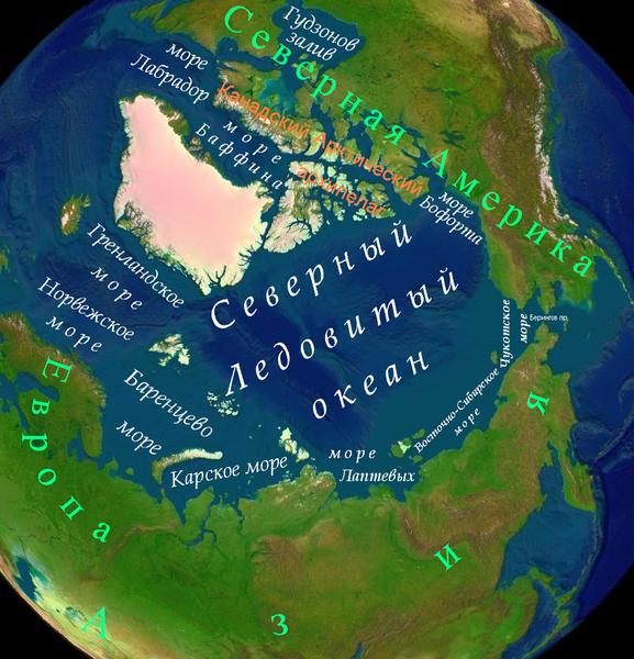 Kuzey Kutbu, olası bir küresel çatışma bölgesi olarak