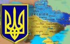 Независимая Украина: 20 лет по пути кризиса и развала