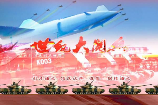 Progress PLA worried about the Pentagon