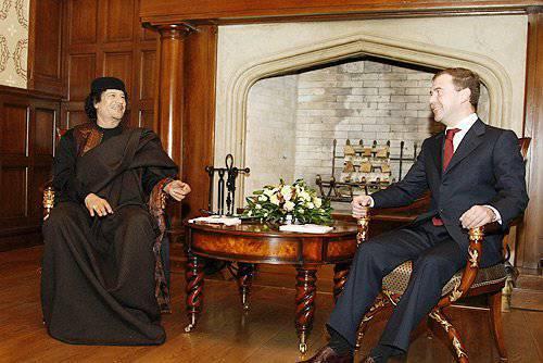 Lettre au président de la Russie, Dmitry A. Medvedev