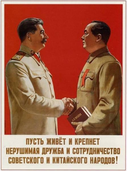 "Zaferden Sonra SSCB: Yugoslavya, Çin, İsrail, ""anti-Semitizm"" politikası"