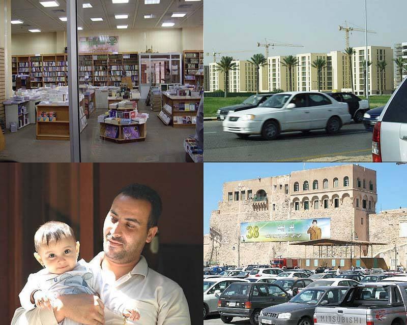 La Libye avant la guerre