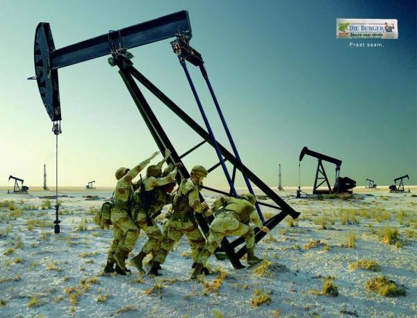 如果你有油,那我们就去找你!
