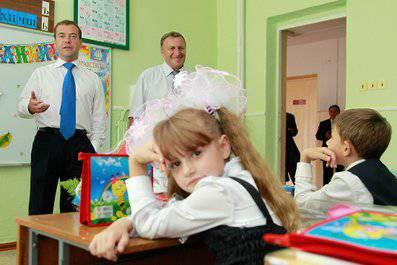 La situation dans l'éducation russe est une menace pour la sécurité nationale