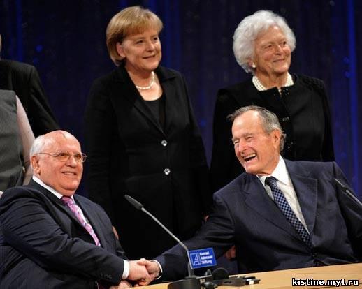 Trahison de Mikhail S.Gorbatchev