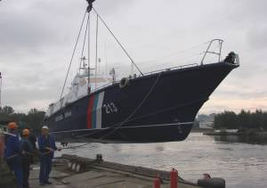 The third border patrol boat of the Sobol project has been launched