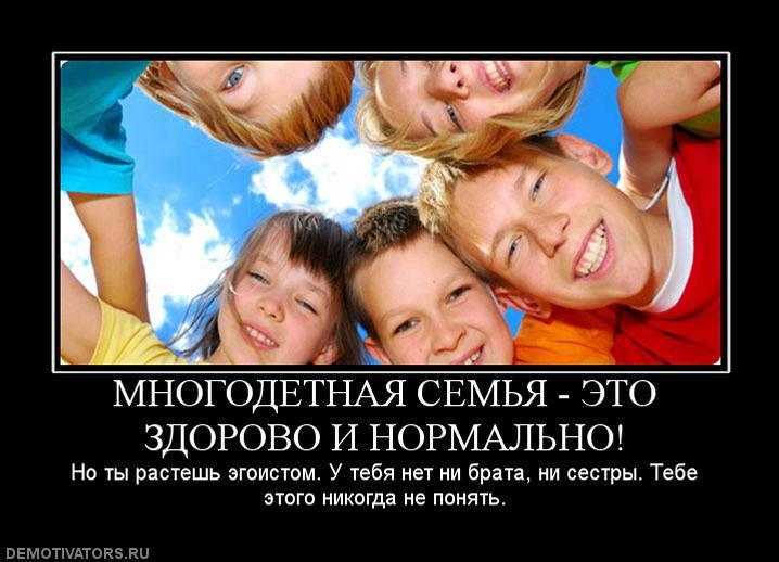 ロシアは惑星の表面から消えつつあります。 人口問題について