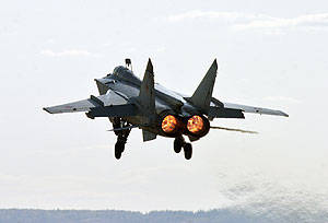 Fighter MiG-31 crashed near Perm
