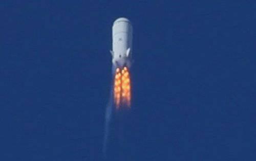 Blue Origin missile crashed