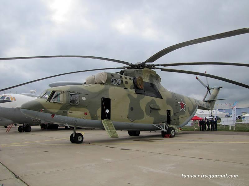 MAX-2011. Aviation