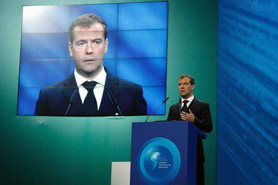 Dmitry Medvedev and the policy of multiculturalism
