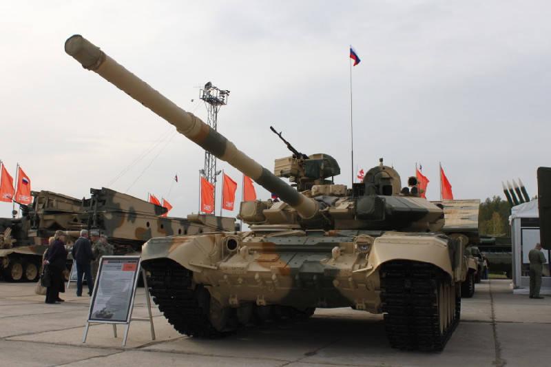 """Т-90С """"Тагил"""""""