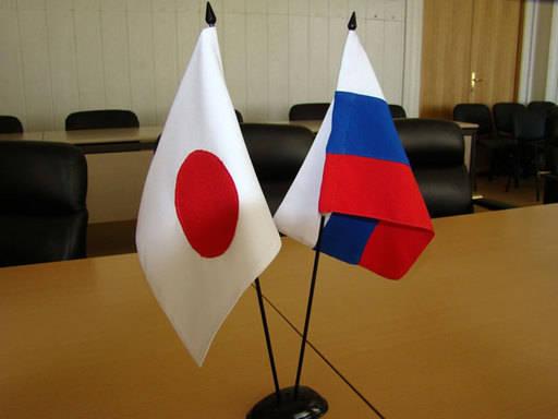 日本部长表示有必要返回千岛群岛