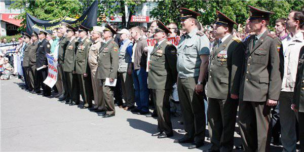 The army demands to remove Serdyukov! September 18 - All-Russian action and the adoption of an appeal to the President.