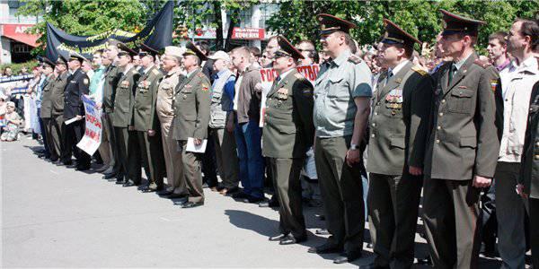 L'armée demande d'éliminer Serdyukov! Septembre 18 - Action de toute la Russie et adoption d'un appel au président.