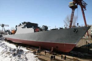 """Руски стражеви кораб """"Дагестан"""""""