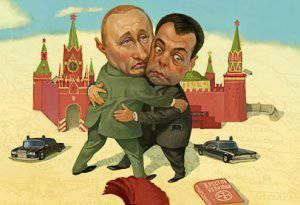 Utançtan sürekli vazgeçme. Minkin'in Medvedev ve Putin'e yazdığı mektup