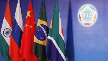 L'Europe attend l'aide des pays BRIC