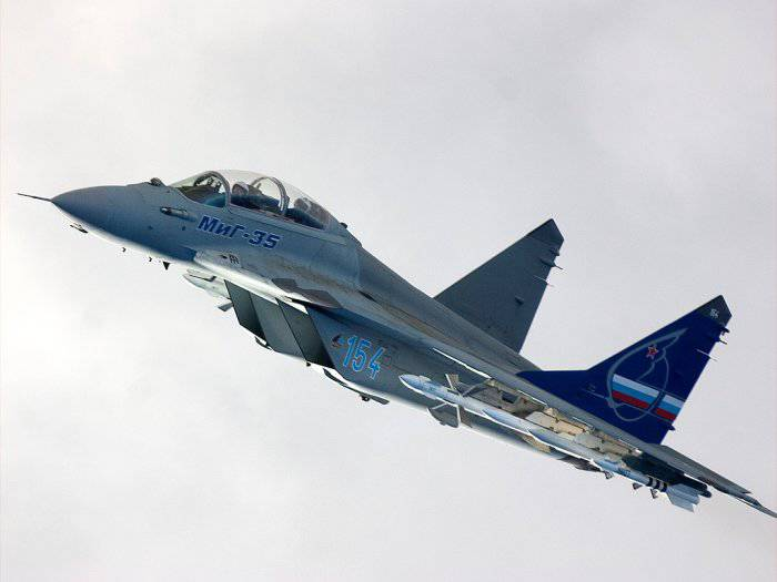Foggy future of the MiG-35