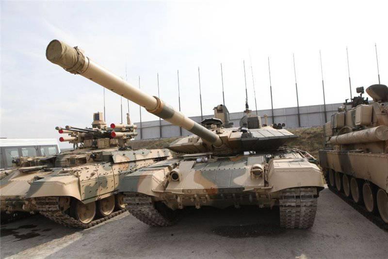 Tankın iç ve dış çıkıntılarının RP'den korunması