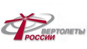 Лого на холдинга