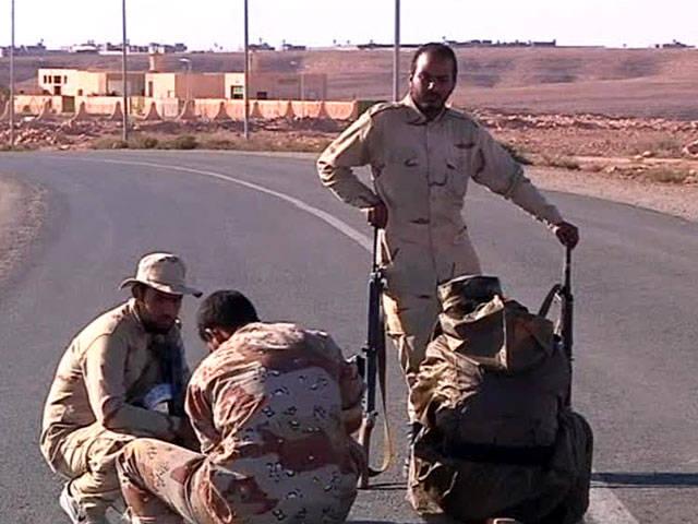 PNS: Libya'nın güneyinde bulunan silah yasaklandı