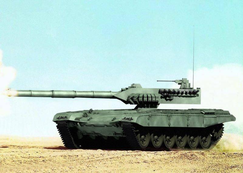 195オブジェクト(T-95)