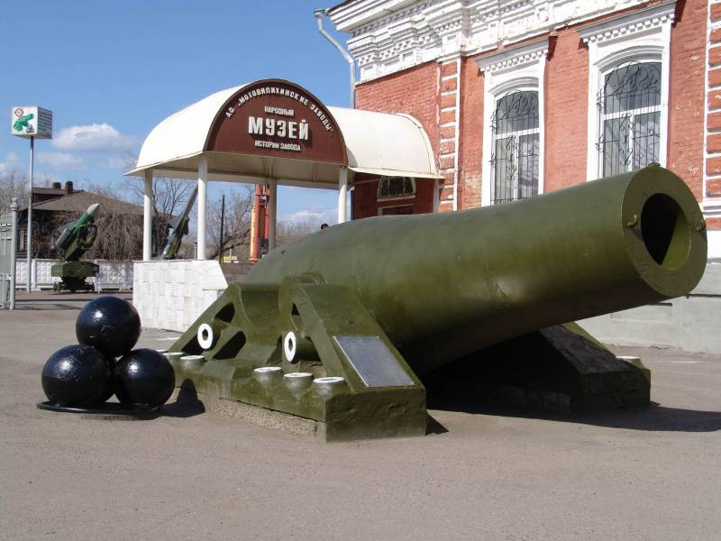 """Motovilikhinskie plants"" will become the artillery plant number 1 in Russia"