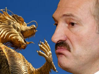 Lukashenko's charms attracted the Chinese