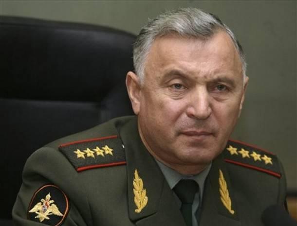 Rusya Savunma Bakanlığı Genelkurmay Başkanlığı