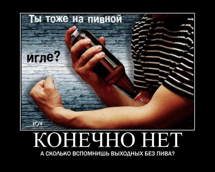 La pauvreté des citoyens, l'alcoolisme généralisé et la toxicomanie menacent la sécurité nationale de la Russie