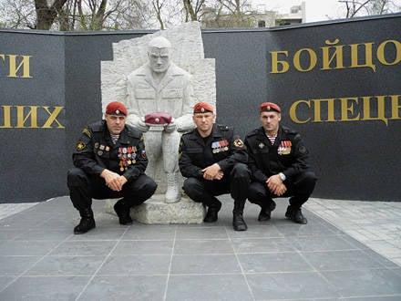 Three comrades served