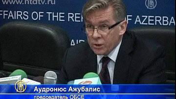 """立陶宛再次要求赔偿""""苏联占领造成的损害"""""""