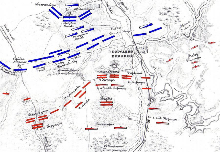Бородинское сражение (во французской истории - битва при Москве-реке, фр.  Bataille de la Moskova).