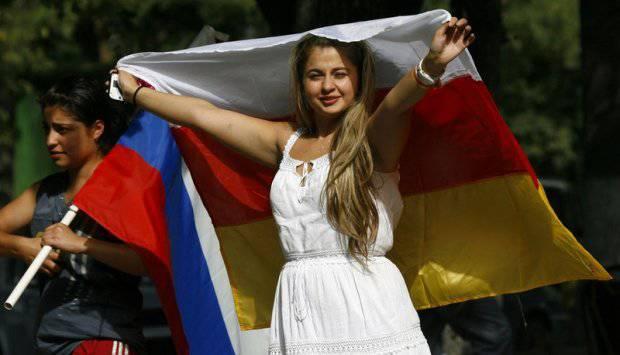 남 오세티아 여론 조사 : 86 % - 러시아, 88 % - 러시아와의 통일