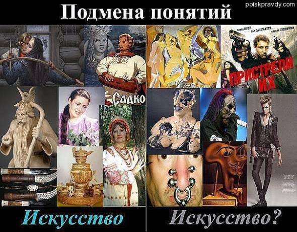 http://topwar.ru/uploads/posts/2011-10/1317812517_f674a92bd6633111c396a39fef2_prev.jpg