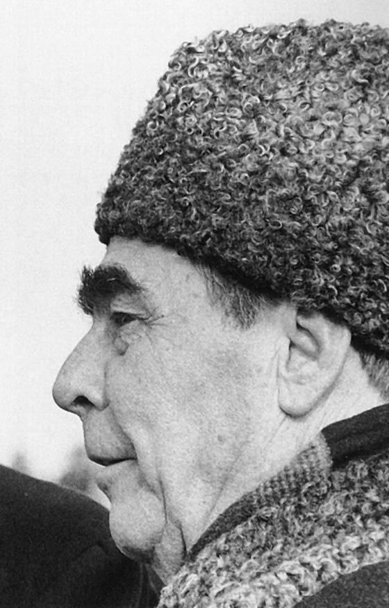 """Les principales étapes de la vie interne de l'URSS dans le soi-disant. l'ère de la """"stagnation"""""""