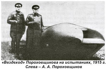Unusual tanks of the USSR