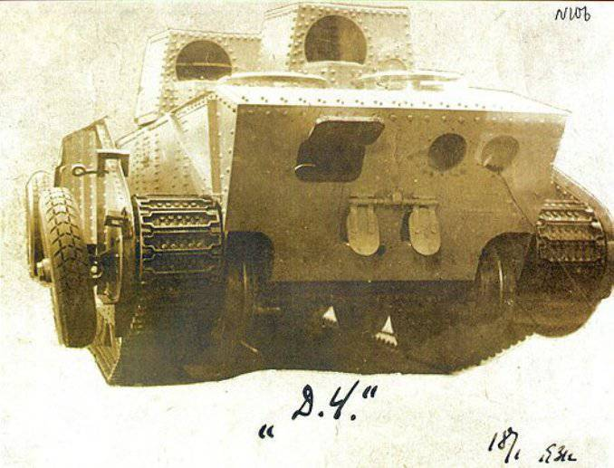 Unusual tanks of Russia and the USSR. Tank Dyrenkova DR-4