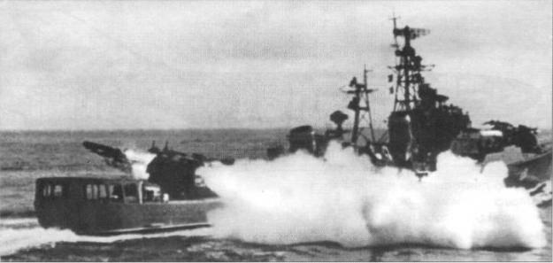 Gemi karşıtı füze sistemleri. Dördüncü Bölüm Su üzerinde