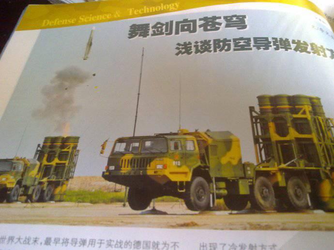 中国采用了新的防空系统HQ-16A营