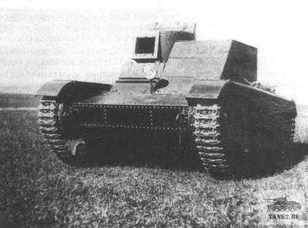 俄罗斯和苏联的不寻常的坦克。 МХТ-1(砂浆化学品罐)
