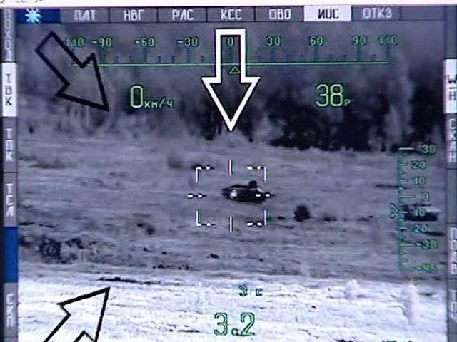 Exercices sur hélicoptère Mi-28 tenus sur le territoire de Stavropol