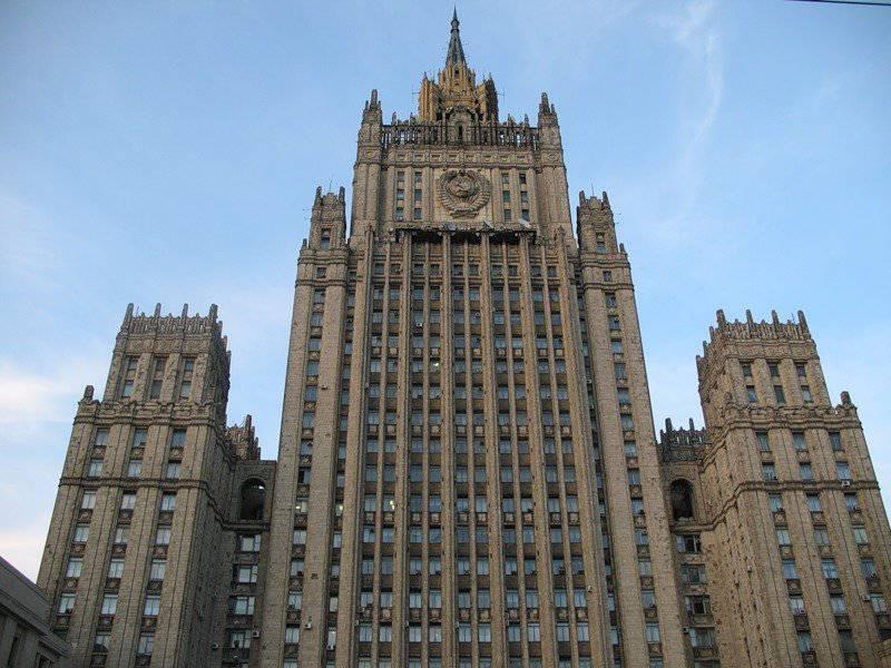 Rusya Dışişleri Bakanlığı Litvanyalı yetkilileri faşistleri ve neo-Nazileri şımartmakla suçladı