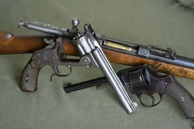 19-20 yüzyıllarda, Uzak Doğu ve Mançurya'daki Rusların avlanması ve kendini savunması için silahlar.