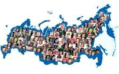 Население России. Статистика, факты, комментарии, прогнозы.