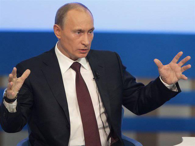Vladimir Putin'in çalışmalarının Rusya Federasyonu başkan ve başbakan olarak değerlendirilmesi. görüşme